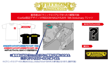 Default fn2019 cf 12000yen shirt dvd towel