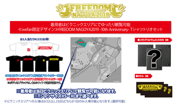 Default fn2019 cf 32000yen shirt dvd towel