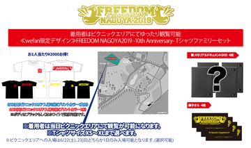 Default fn2019 cf 40000yen shirt dvd towel