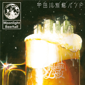 Default moonlightbeerhall 0221