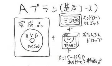 Default image004