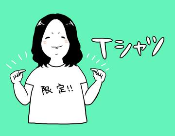 Default el1 tshirt